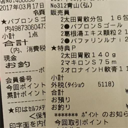 f:id:hanayasu:20170630202923j:image