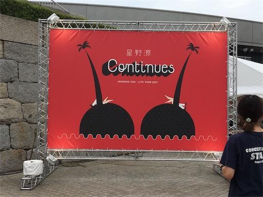 f:id:hanayasu:20170724105820j:image