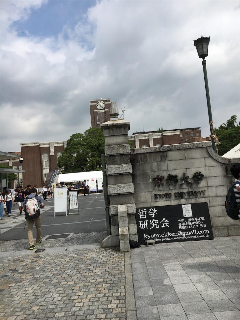 f:id:hanayasu:20170811212625j:image