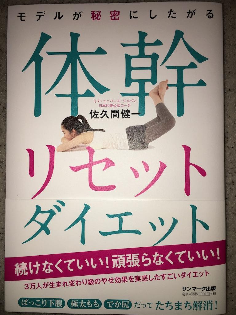 f:id:hanayasu:20170824054720j:plain