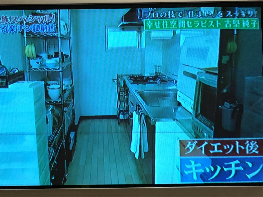 f:id:hanayasu:20170825123024j:image