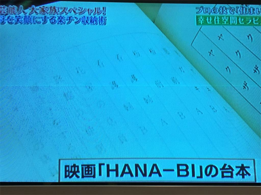 f:id:hanayasu:20170825123318j:image