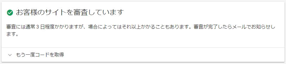 f:id:hanayasu:20170829111733p:plain
