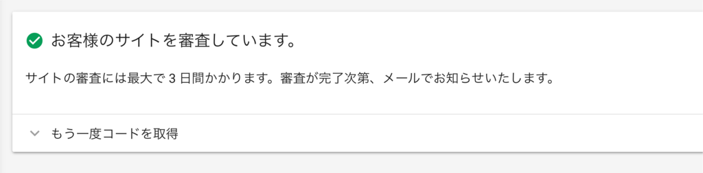 f:id:hanayasu:20170829114600p:plain