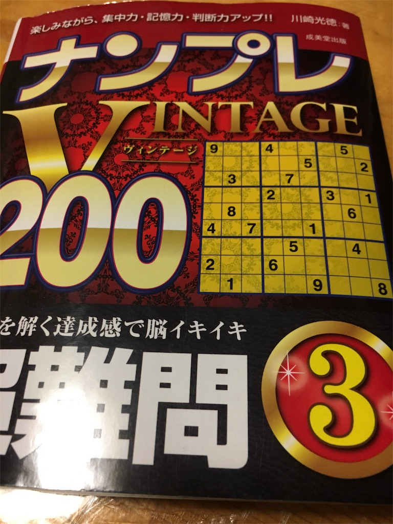 f:id:hanayasu:20170901233021j:image