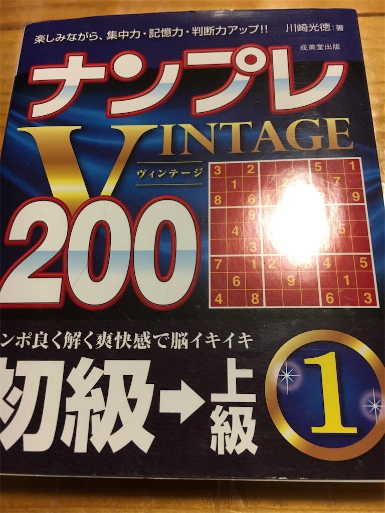 f:id:hanayasu:20170903003131j:image
