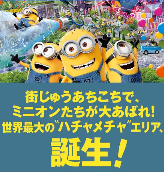 f:id:hanayasu:20170915212509p:plain