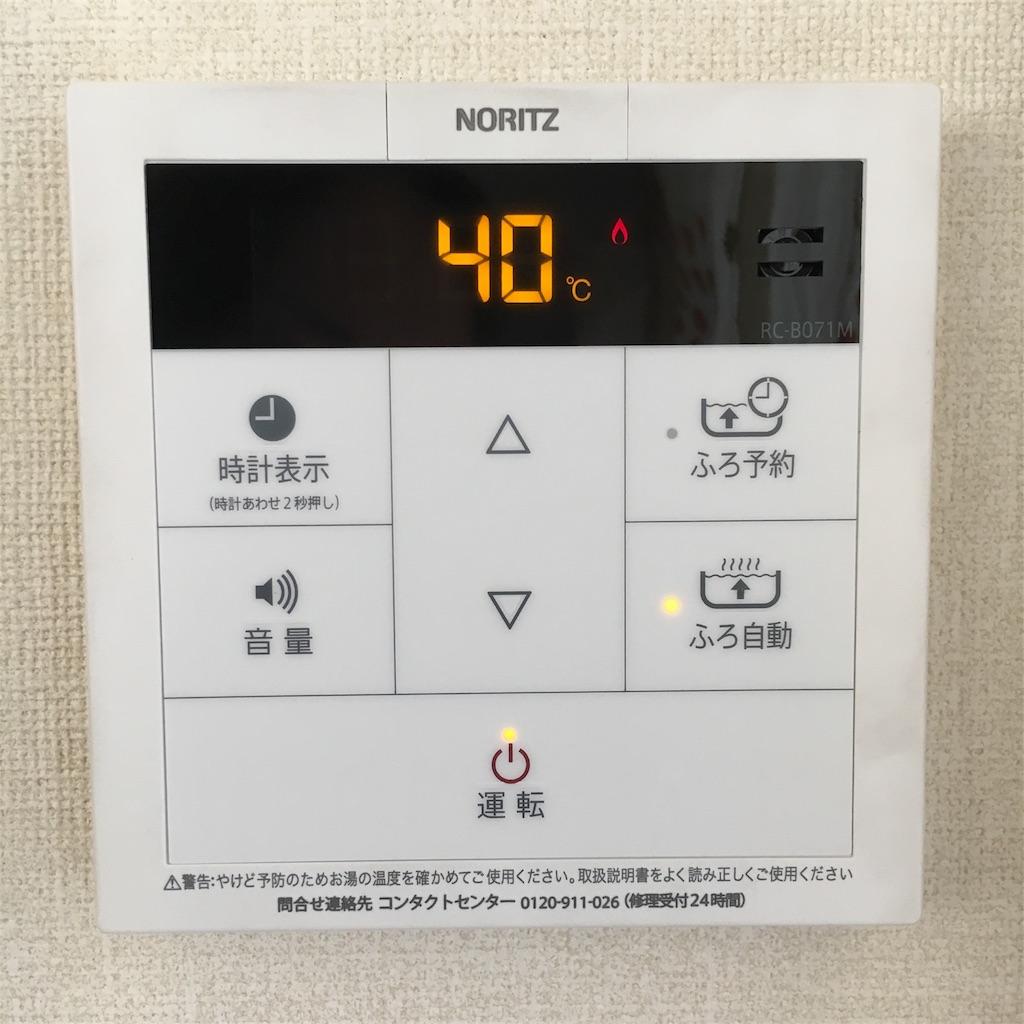 f:id:hanayasu:20170921113558j:image