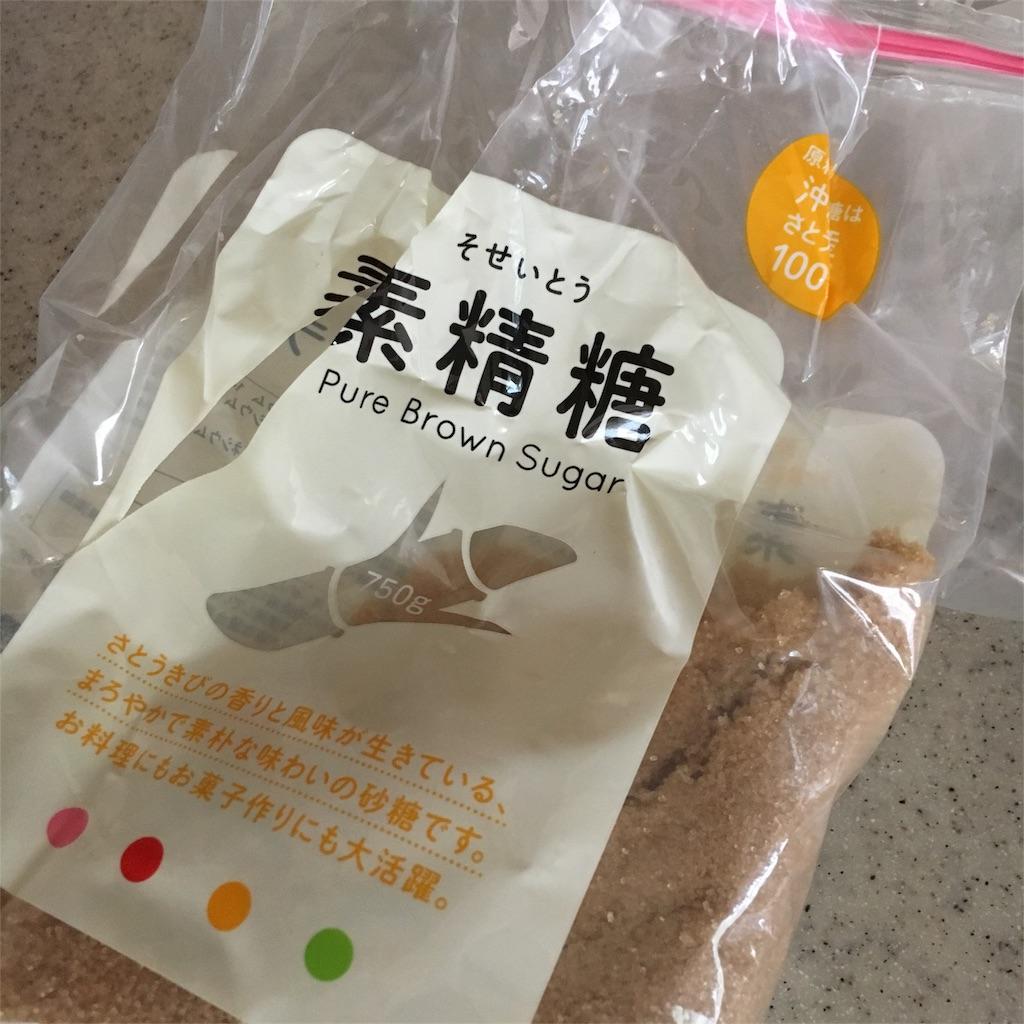 f:id:hanayasu:20171001112002j:image