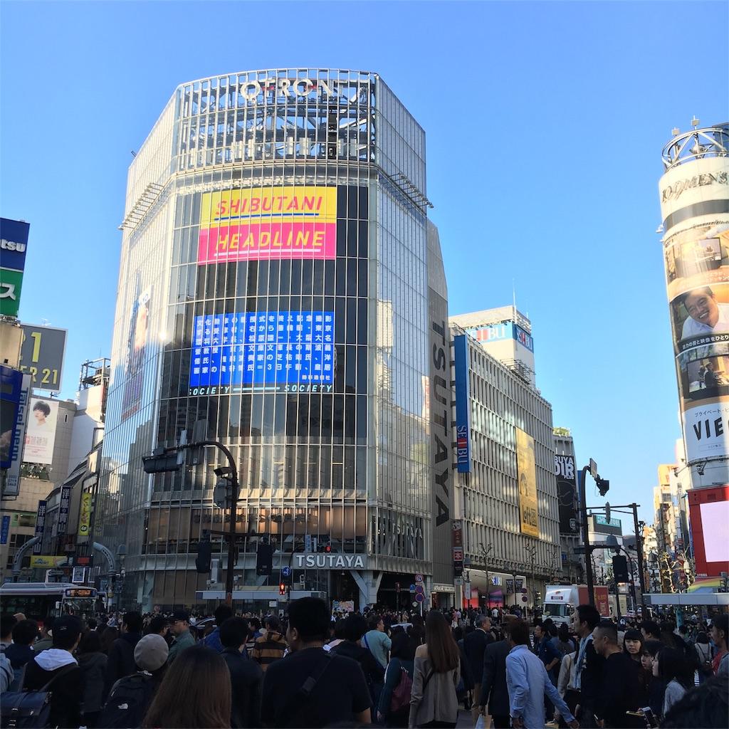 f:id:hanayasu:20171106134656j:image