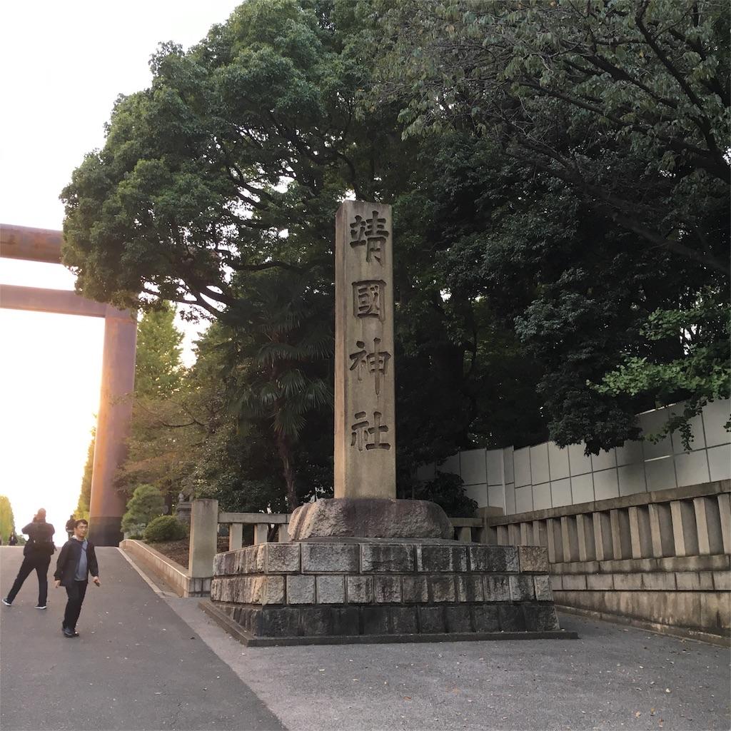 f:id:hanayasu:20171108132322j:image