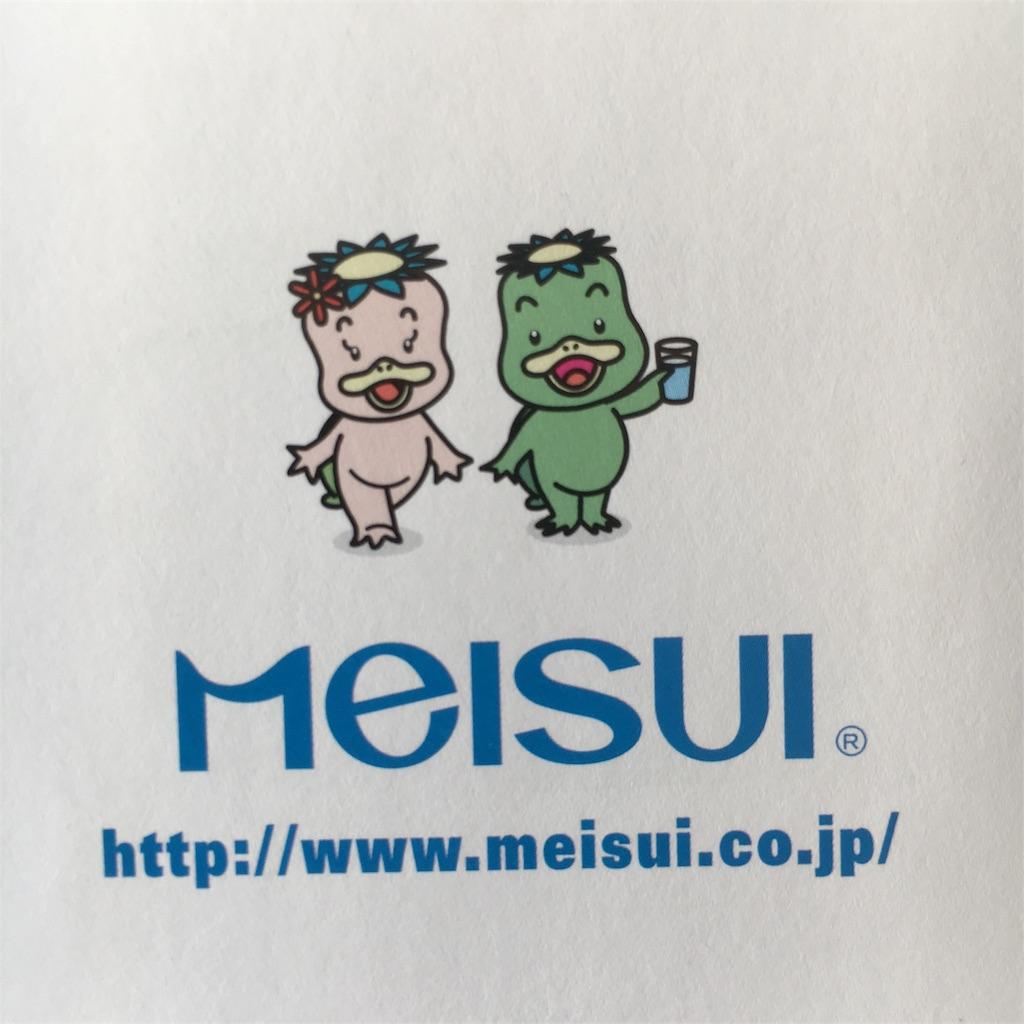 f:id:hanayasu:20171119110540j:image