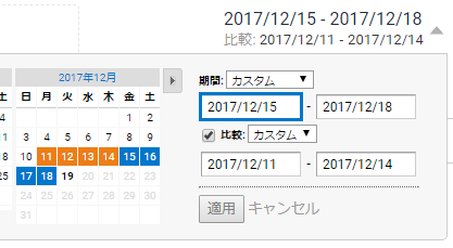 f:id:hanayasu:20171219114748p:plain
