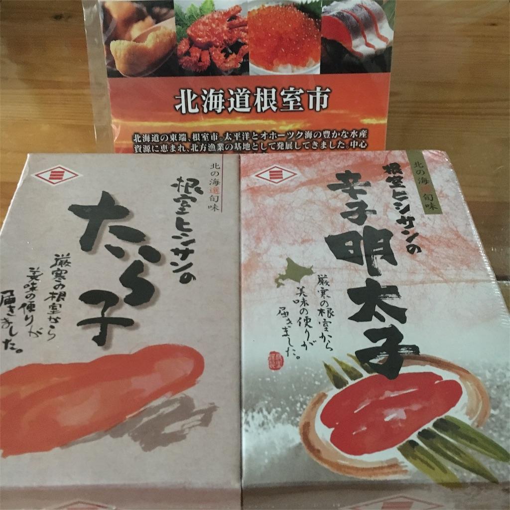 f:id:hanayasu:20171224154619j:image