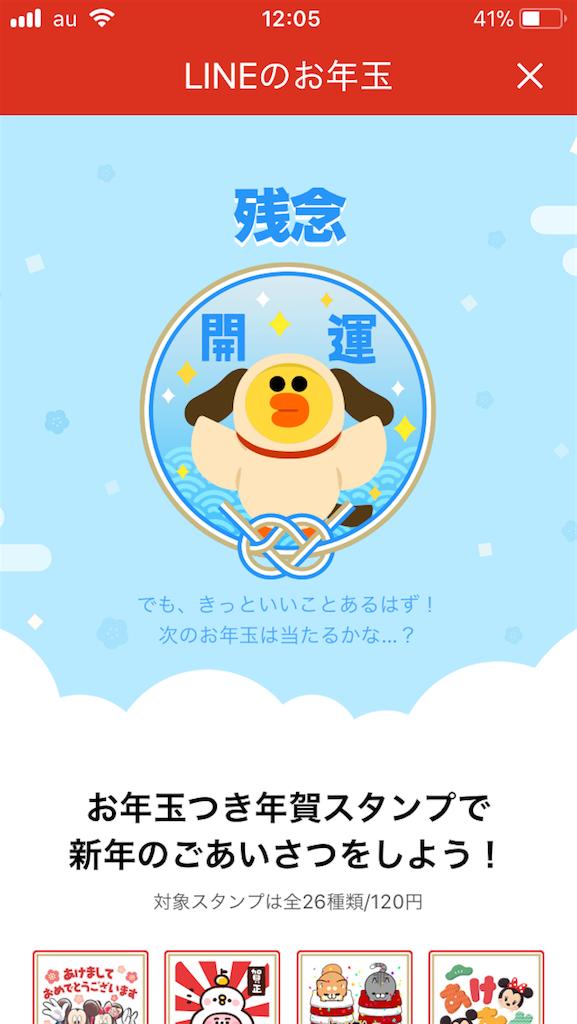 f:id:hanayasu:20180104153649p:image