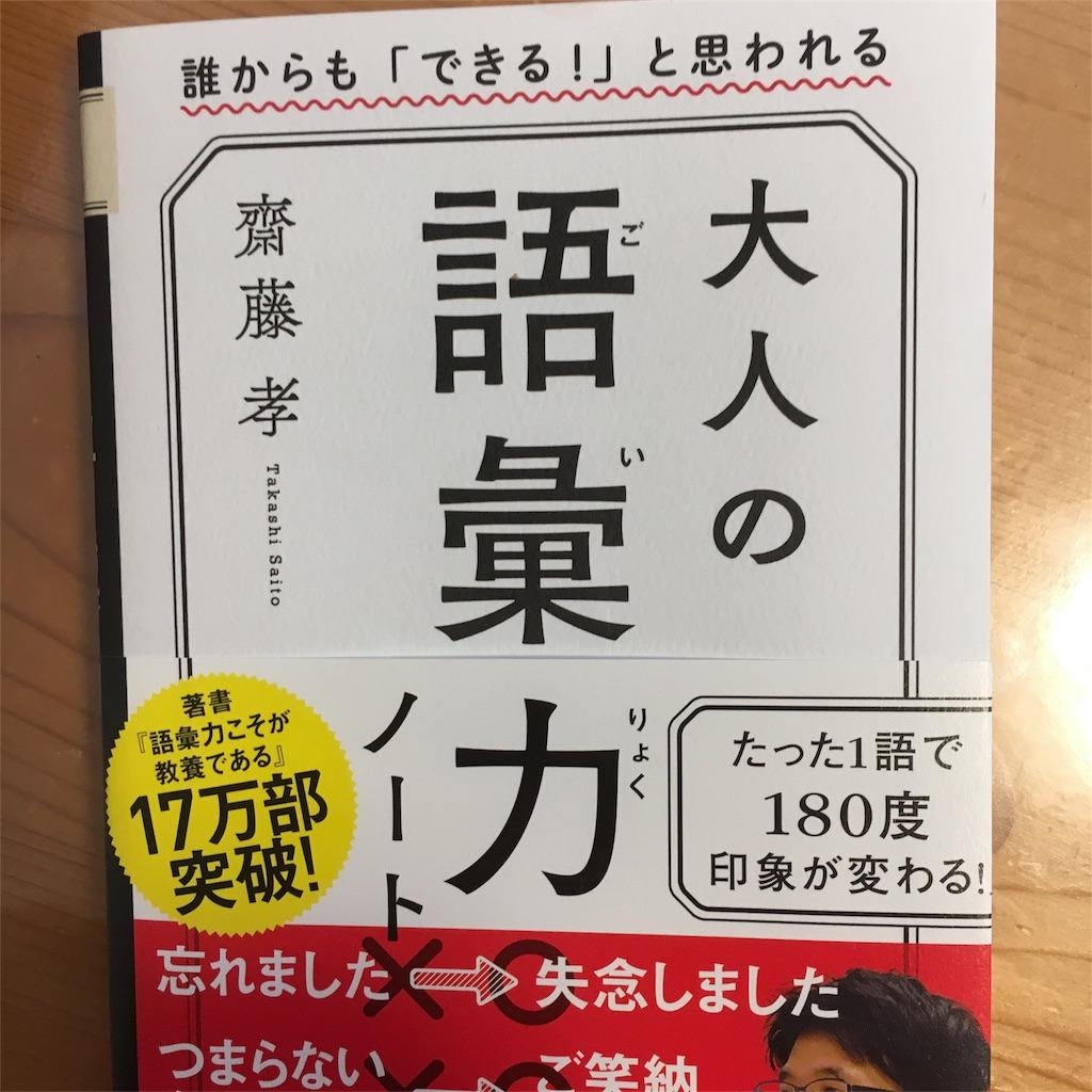 f:id:hanayasu:20180107102527j:image