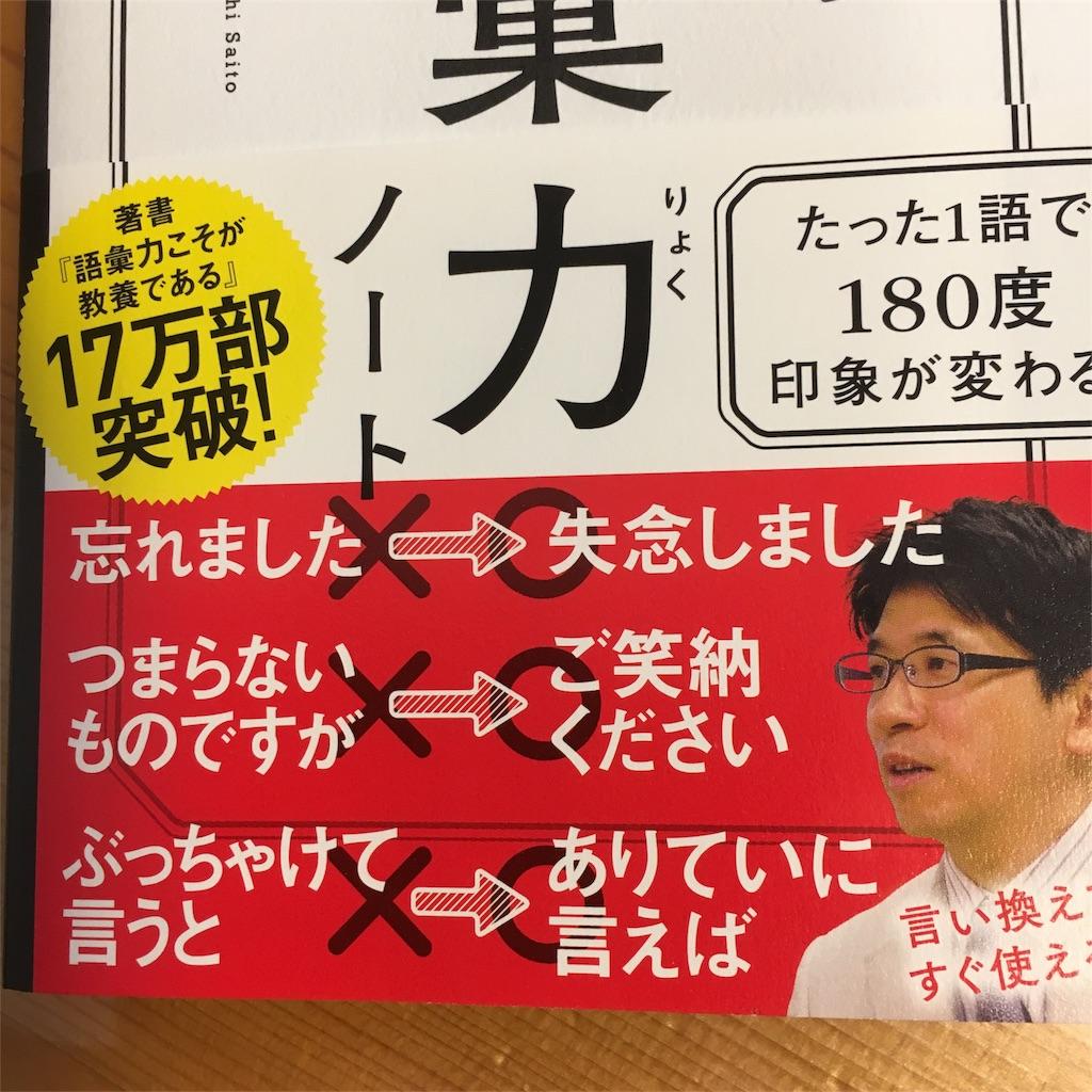 f:id:hanayasu:20180107102736j:image