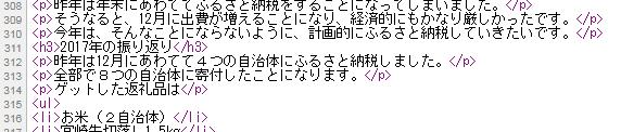 f:id:hanayasu:20180214114121p:plain