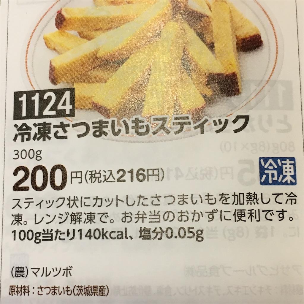 f:id:hanayasu:20180223084922j:image