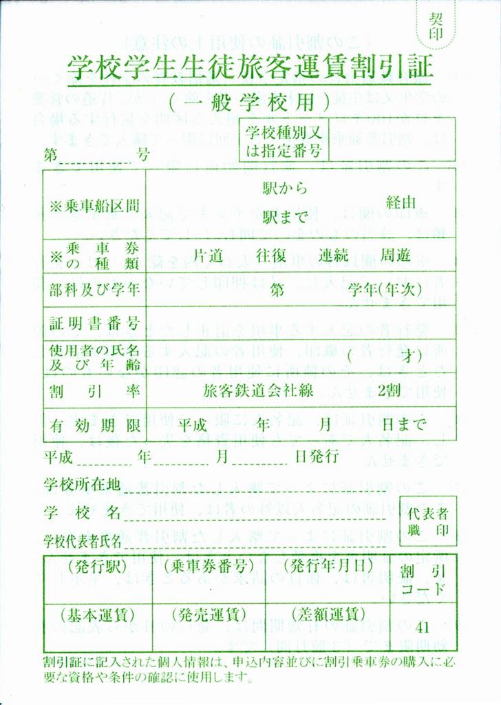 f:id:hanayasu:20180316130925p:plain