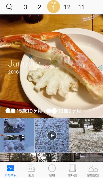 f:id:hanayasu:20180320142339p:plain
