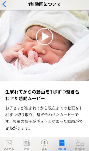 f:id:hanayasu:20180320143100p:plain