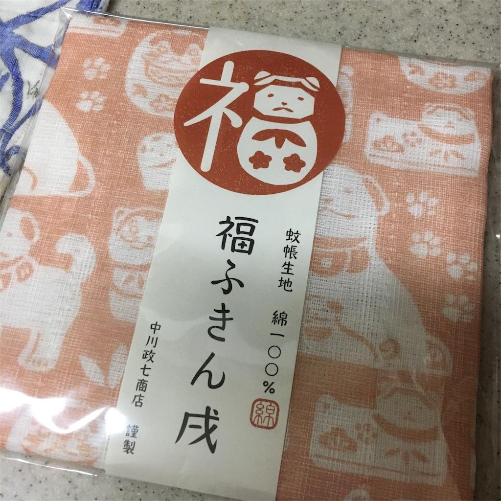 f:id:hanayasu:20180427074650j:image