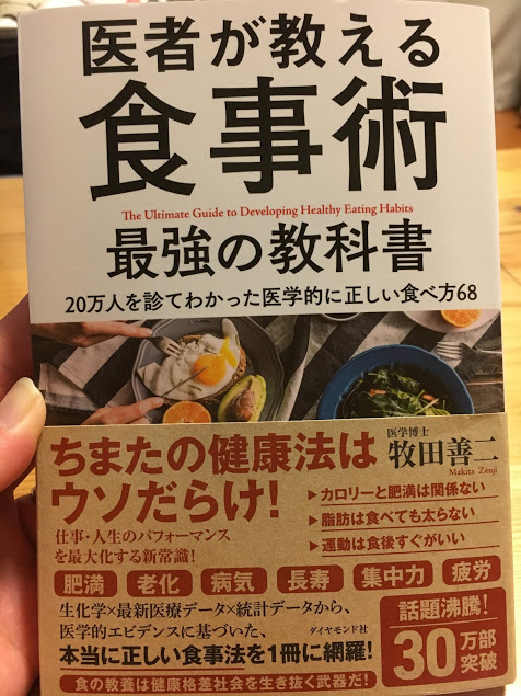 f:id:hanayasu:20180702113020p:plain