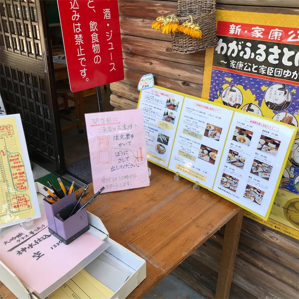 f:id:hanayasu:20180809151527j:image