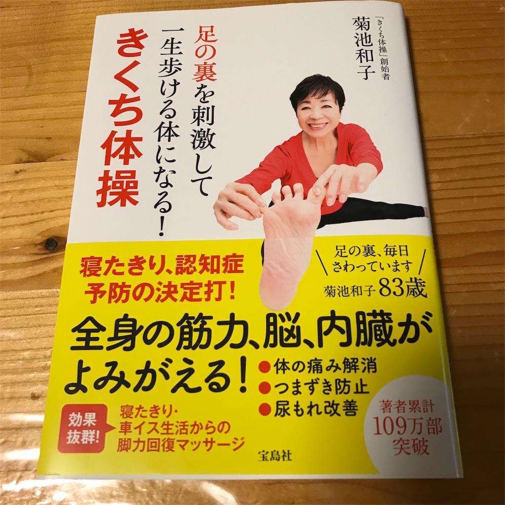 f:id:hanayasu:20180828212507j:image
