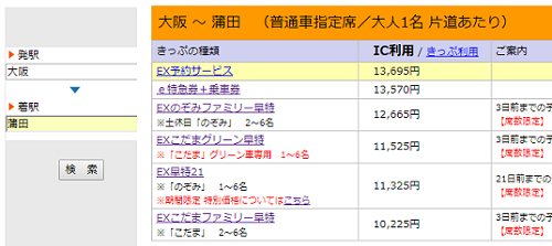 f:id:hanayasu:20180918135718p:plain