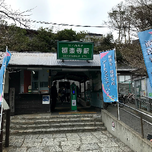 f:id:hanayasu:20181015144750p:plain
