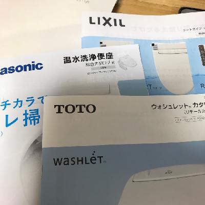 f:id:hanayasu:20190307125557p:plain