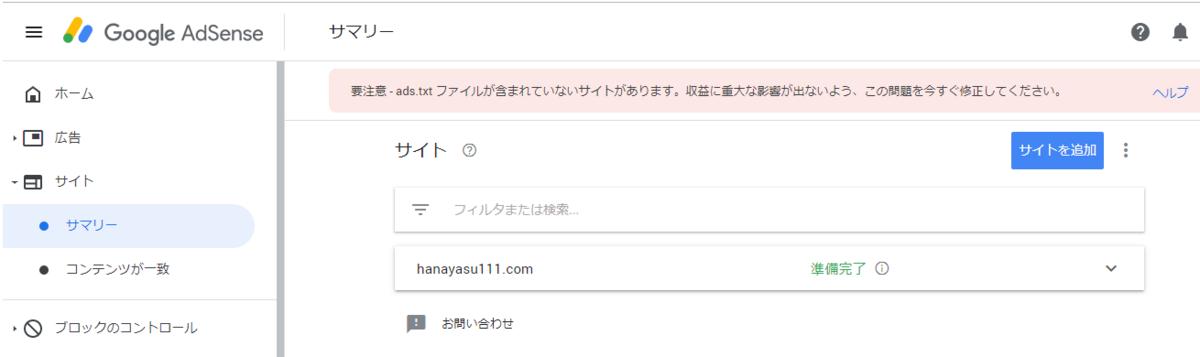 f:id:hanayasu:20190528132505p:plain
