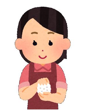 f:id:hanayasu:20190716133152p:plain