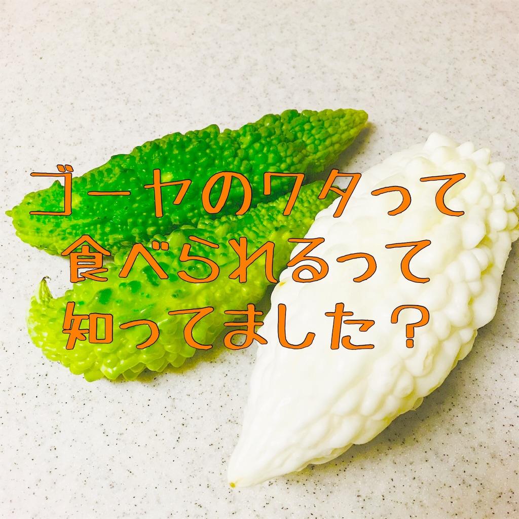 f:id:hanayasu:20190815220557j:image