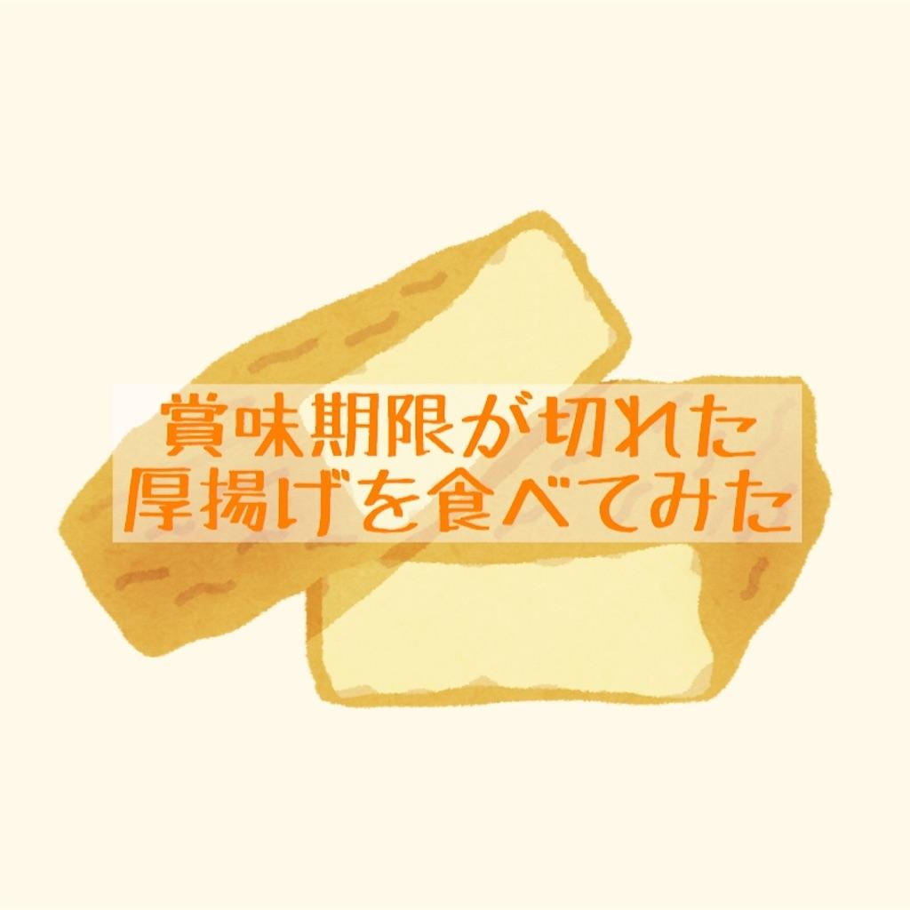 f:id:hanayasu:20190822194931j:image