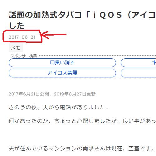 f:id:hanayasu:20190828125928p:plain