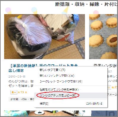 f:id:hanayasu:20190905152727p:plain