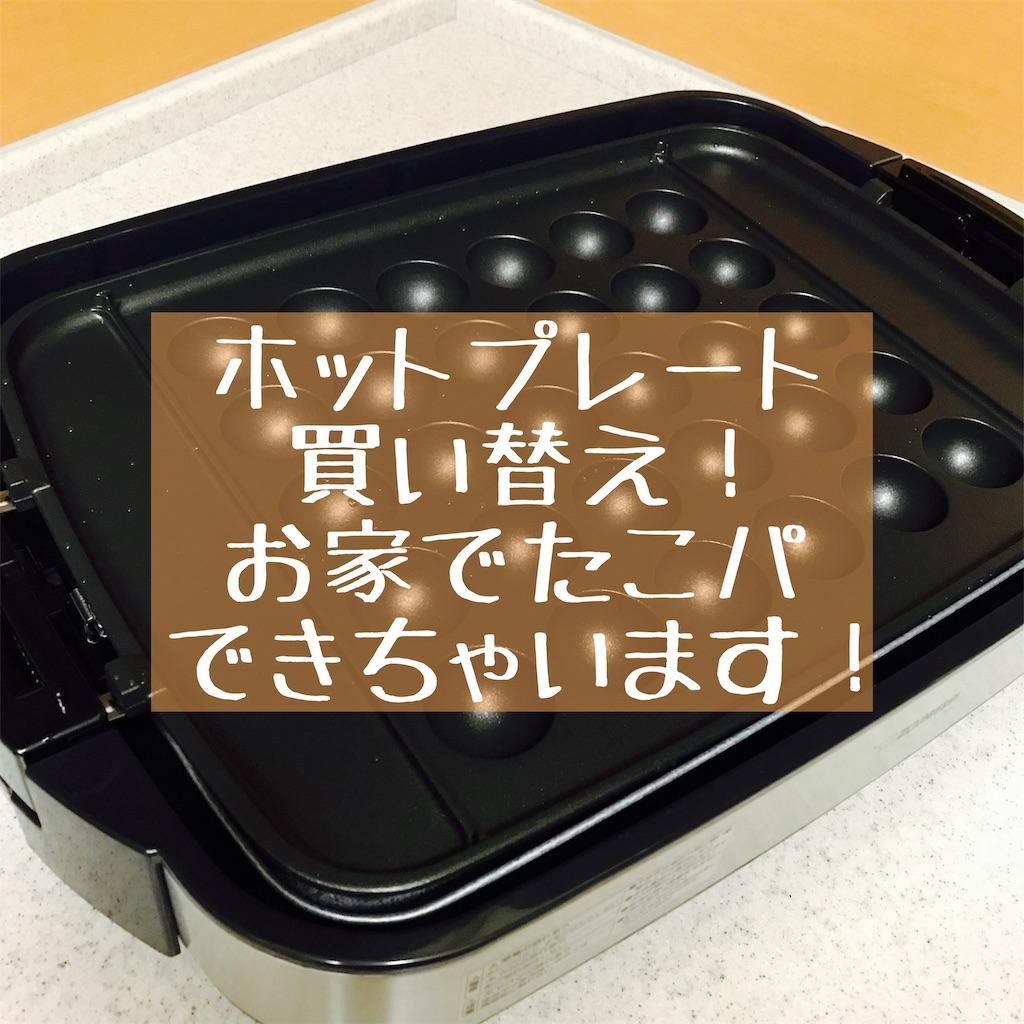 f:id:hanayasu:20190908204422j:image