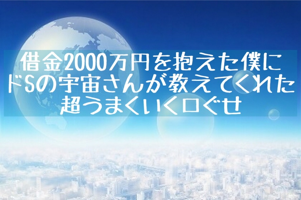 f:id:hanayasu:20190912074618j:image
