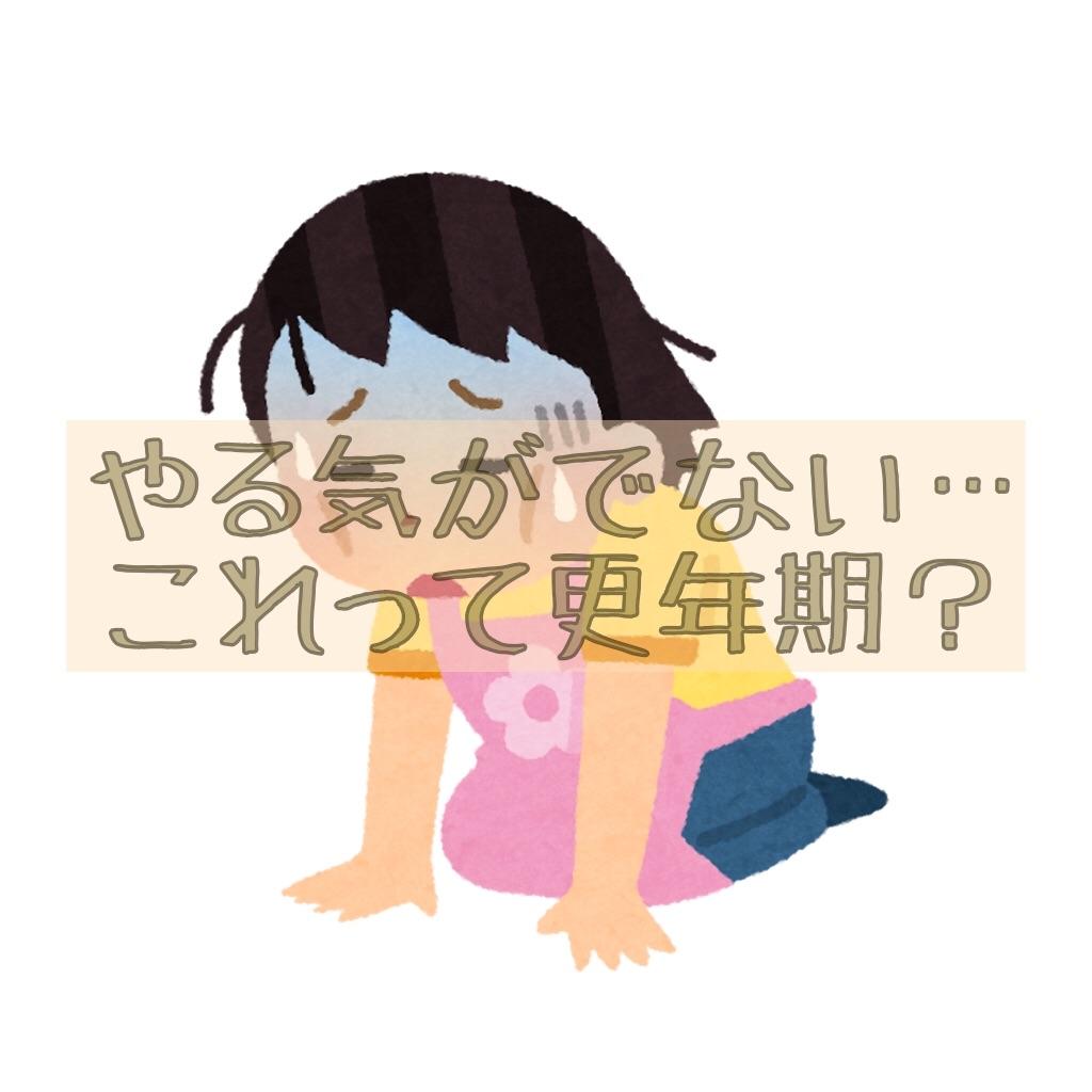 f:id:hanayasu:20190912101927j:image