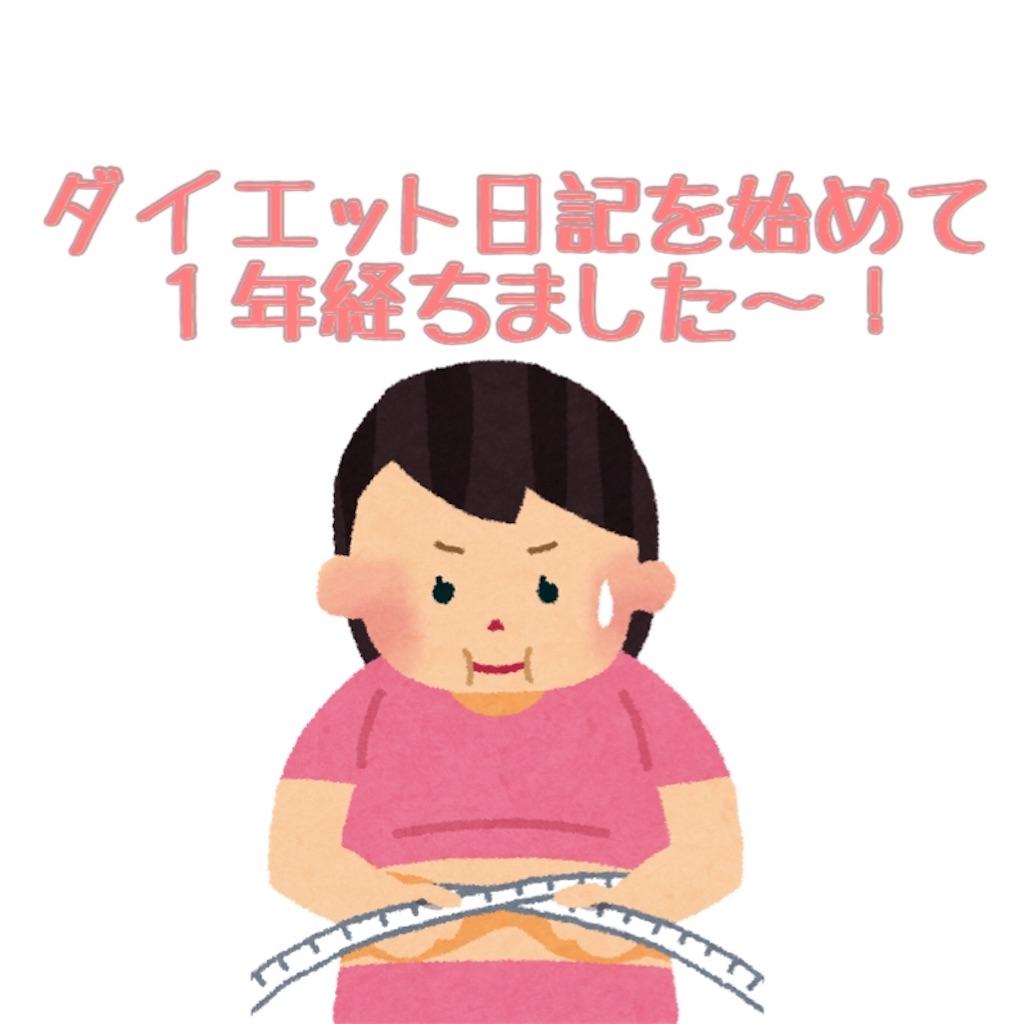 f:id:hanayasu:20190912102628j:image