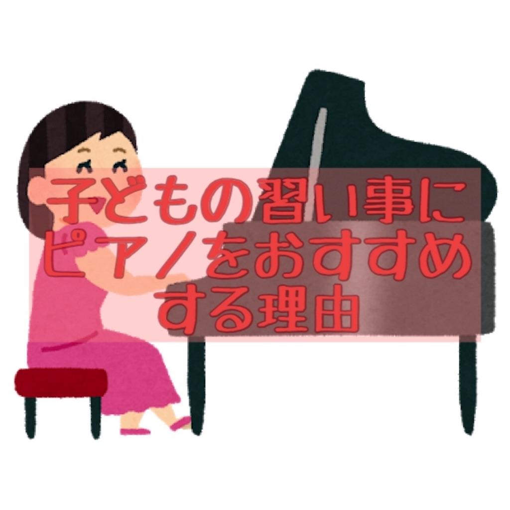 f:id:hanayasu:20190914100730j:image