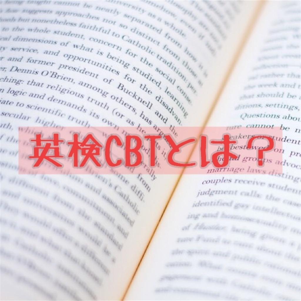f:id:hanayasu:20190914220422j:image