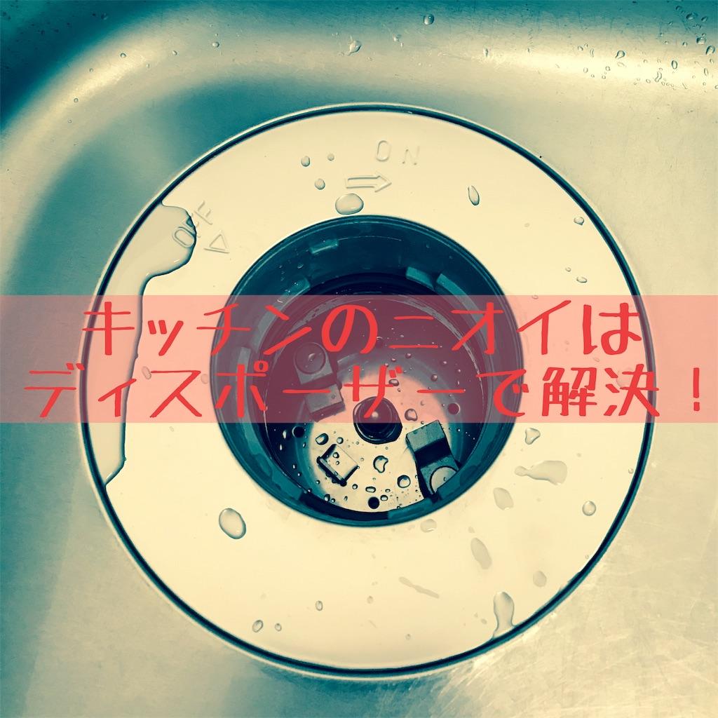 f:id:hanayasu:20190917145114j:image