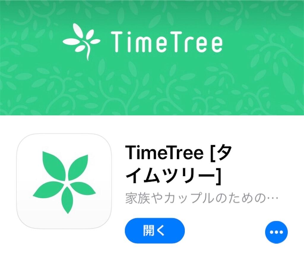 f:id:hanayasu:20191027213831j:image