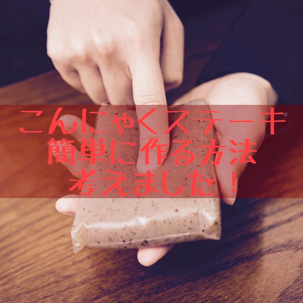 f:id:hanayasu:20191108181726j:image