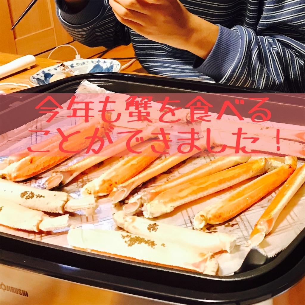 f:id:hanayasu:20191112002739j:image