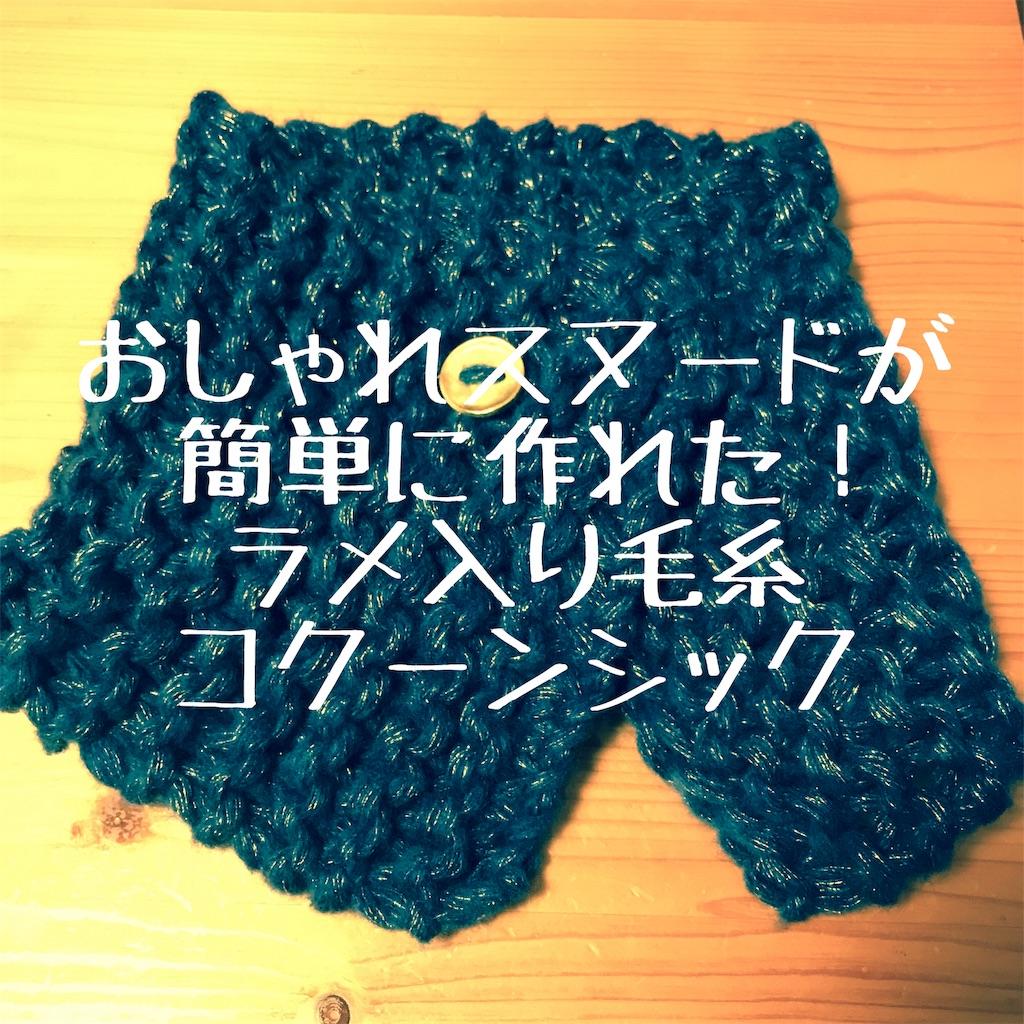 f:id:hanayasu:20191126110839j:image
